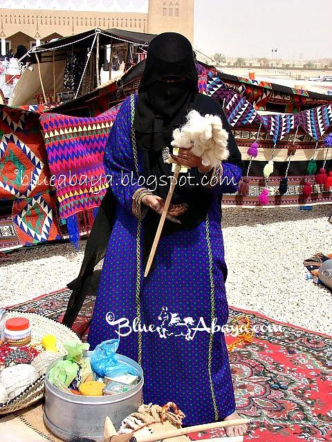 Bedouin Patients Blue Abaya