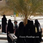 Hijab And Youth: A Modern Look At Modest Dress In Saudi Arabia