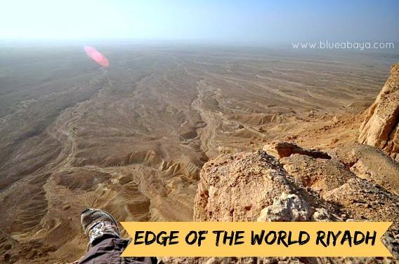 view from the Edge of the World Saudi Arabia