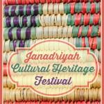 Janadriyah Cultural Heritage Festival in 2011