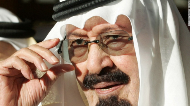Saudi King Abdullah bin Abdul Aziz  Al Saud