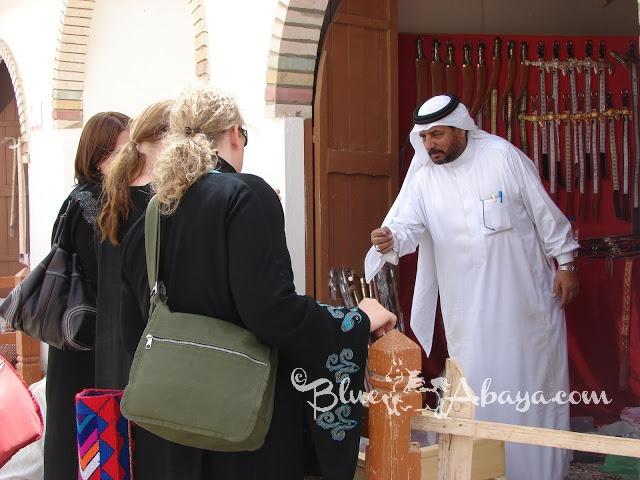 saudi female tourists souk