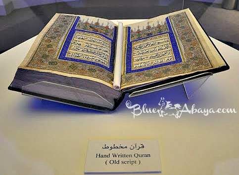 handwritten quran old script riyadh