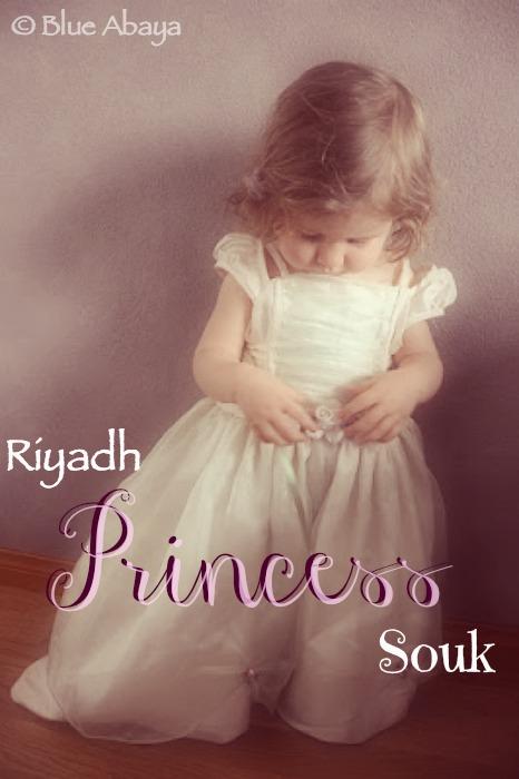 princess souk riyadh