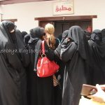 Crossing The Line-How NOT To Queue in Saudi Arabia
