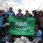 Saudi Women On Top Of The World