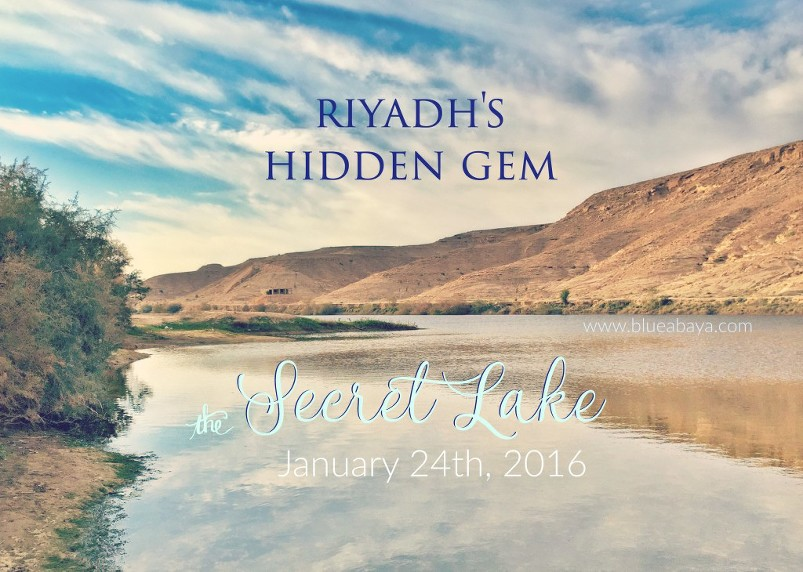 riyadh hidden gem lake