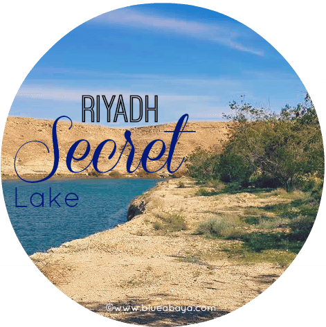secret-lake-desert-riyadh cc