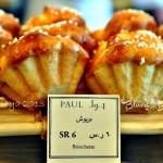 Breakfast In Riyadh: PAUL's Restaurant And Bakery