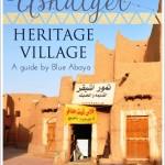 Ushaiger Heritage Village
