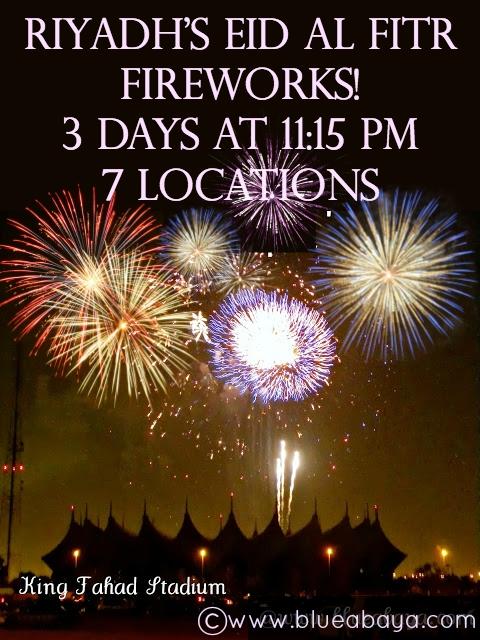 fireworks riyadh eid