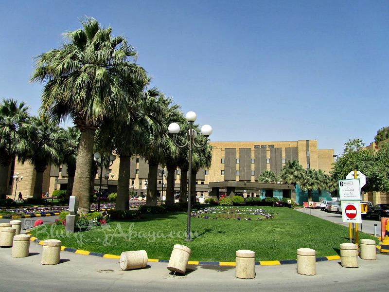 saudi hospital entrance riyadh