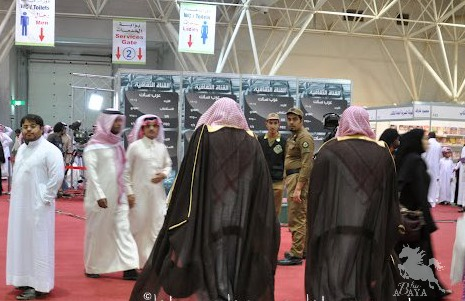 haia religious police at saudi book fair
