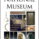 Guide to Riyadh's National Museum