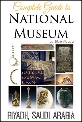 Guide To Riyadh S National Museum Blue Abaya