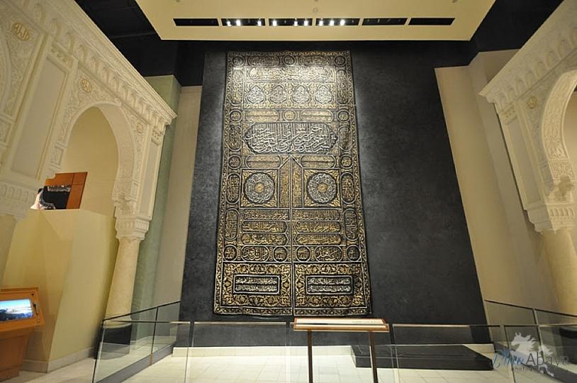 kaaba cover