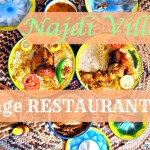 The Najdi Village Restaurant in Riyadh