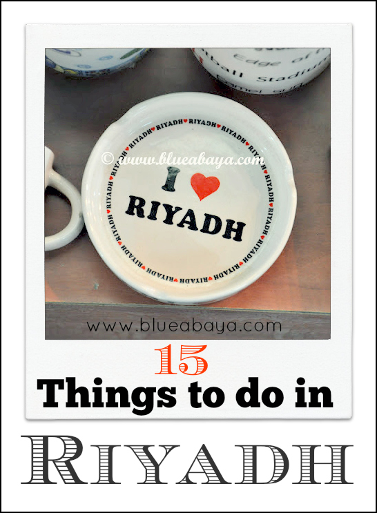 15 things to do in riyadh