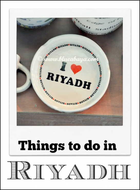 things to do in riyadh