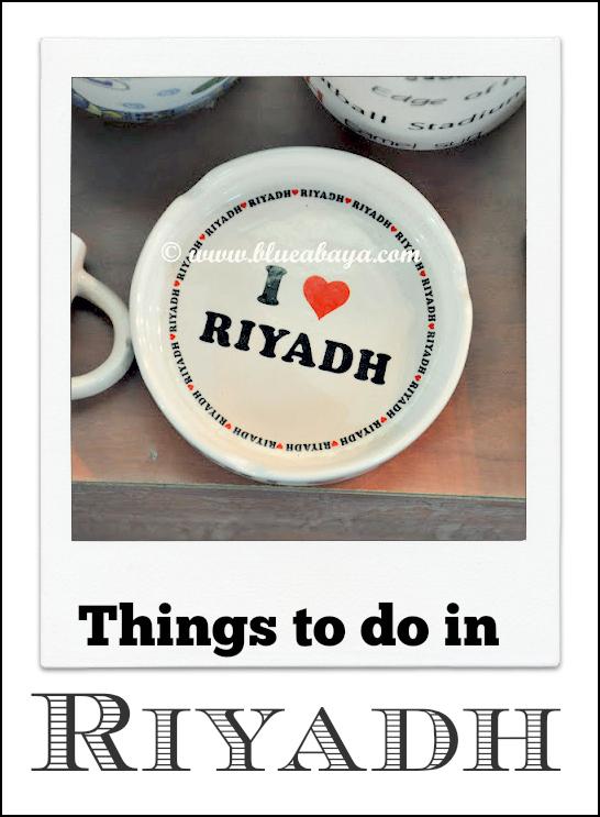things to do in riyadh