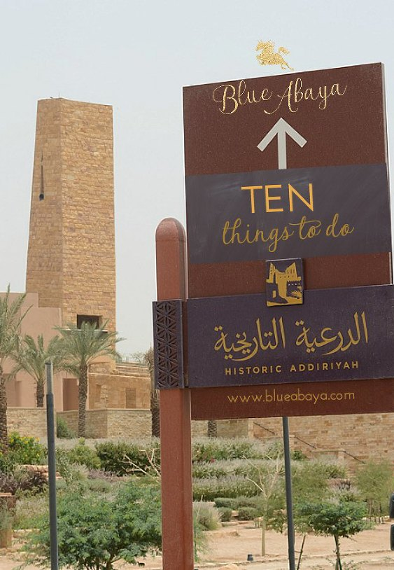 Ten Things to do in Riyadh