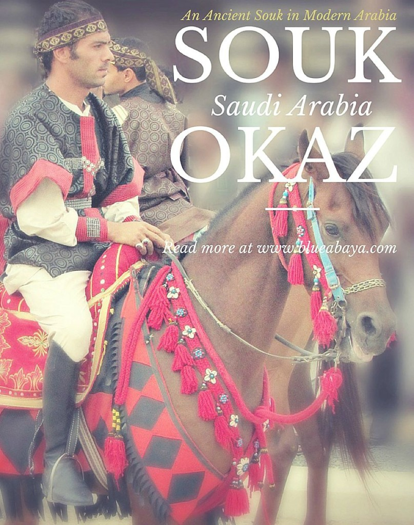 Souk Okaz Ancient Souk in Modern Arabia