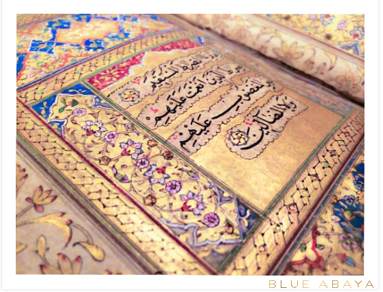 Antique Quran painted with gold