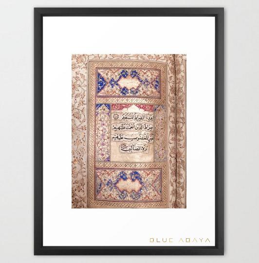 Gold leaf detail antique Quran 17th century