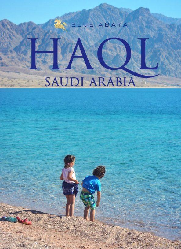 Haql Beach Saudi Arabia