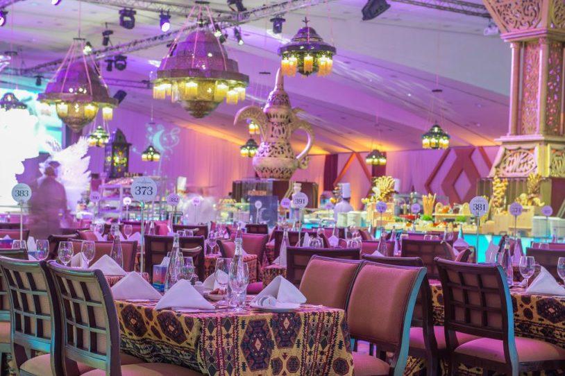 Faisaliah ramadan tent