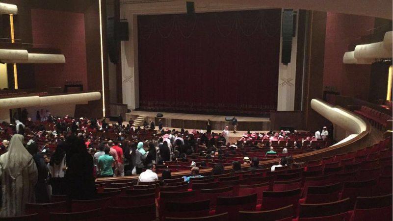 PNU Theatre