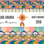 Saudi Souvenirs: Magic Kingdom 2018 Wall Calendars