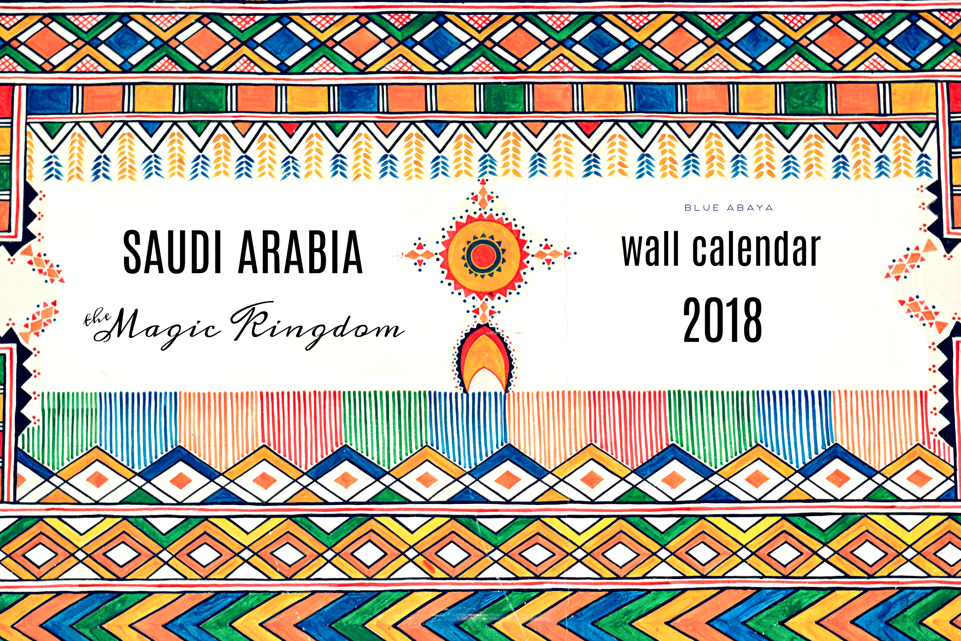 some of you may already know that ive been making saudi souvenirs and wall calendars from images of my travels around saudi arabia for several years now