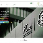 How Expats with Dependent Iqama can apply for Saudi Driving License
